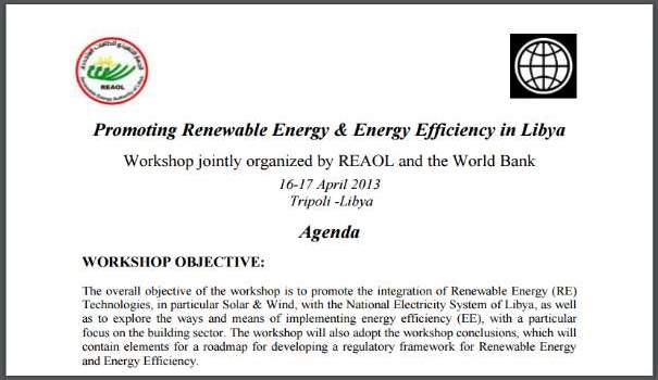 Promoting Renewable Energy & Energy Efficiency in Libya